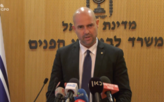 Public Security Minister Amir Ohana speaks during a press conference at the Public Security Ministry on July 15, 2020. (Screen capture/YouTube)