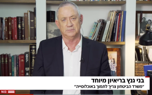 Defense Minister Benny Gantz is interviewed on Channel 12 on July 15, 2020. (Screen capture/Channel 12)