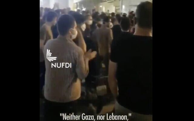 A screen capture from unverified video on social media shows an anti-regime protest in the Iranian city of Behbahan on July 16, 2020. (Screen capture: Twitter)