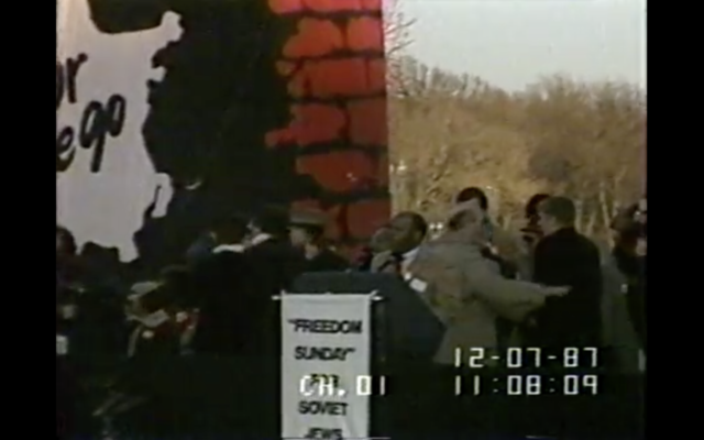John Lewis spoke at a 1987 rally in support of Soviet Jewry in Washington, D.C. (C-SPAN screenshot via JTA)