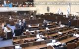 The Knesset plenum during a vote on Prime Minister Benjamin Netanyahu's coronavirus stimulus package on July 29, 2020. (Screenshot)