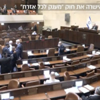 The Knesset plenum during a vote on Prime Minister Benjamin Netanyahu's coronavirus stimulus package on July 29, 2020. (Screenshot)