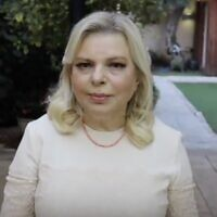 Sara Netanyahu appears in a video released on July 30, 2020. (Screen capture: Twitter)