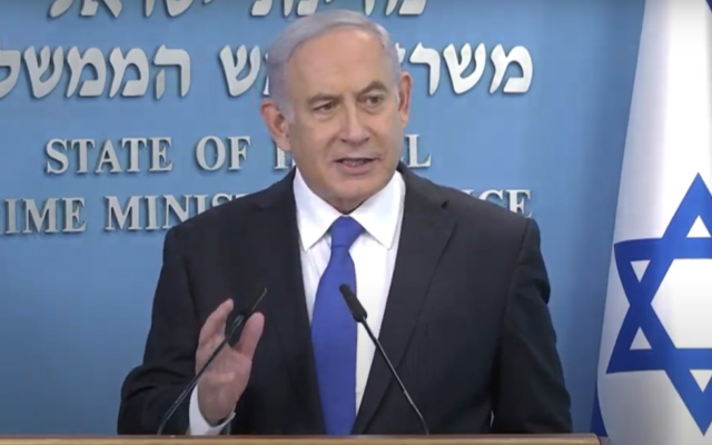 Prime Minister Benjamin Netanyahu speaks during a press conference about the coronavirus at his office in Jerusalem, July 9, 2020. (Screen capture: YouTube)