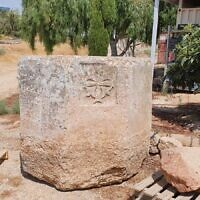 A 5th century CE stone baptismal font that was taken by antiquities thieves from Tel Teqoa and then recovered by Israeli authorities in the West Bank twenty years later, July 20, 2002. (COGAT Spokesperson's Office)