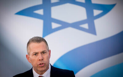 Likud's Gilad Erdan in Jerusalem, May 18, 2020. (Yonatan Sindel/Flash90)
