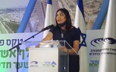 Transportation Minister Miri Regev at a ceremony inaugurating an interchange near Ashkelon, July 7, 2020. (Screen capture: Twitter)