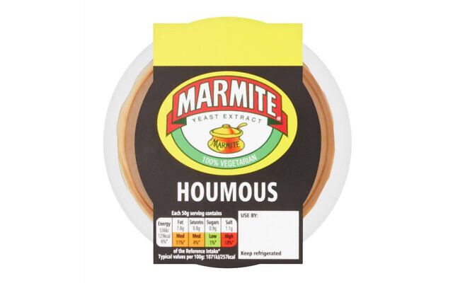 Marmite-flavored hummus. (Screenshot/Tesco.com)