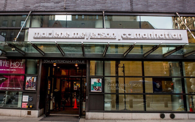 The Marlene Meyerson JCC in New York City closed in March and laid off or furloughed 72 staff members in July. (Facebook via JTA)