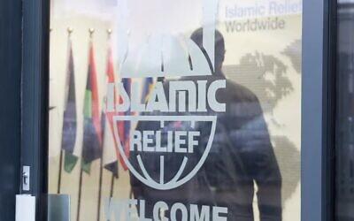 Illustrative: A man enters Islamic Relief Worldwide's headquarters in Birmingham, UK. (video screenshot)