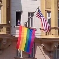 A rainbow flag is hung outside the US Embassy in Moscow, Russia, June 2020 (video screenshot)