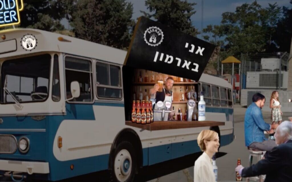 A digitized photo of what Barmon, a cooperative bar set up in a refitted bus, will look like if it opens as hoped in the Armon Hanatziv neighborhood of Jerusalem in August 2020 (Courtesy Shomi Bar-Cohen)