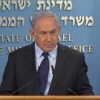 Prime Minister Benjamin Netanyahu addresses the media at a press conference in Jerusalem on July 15, 2020 (screenshot)