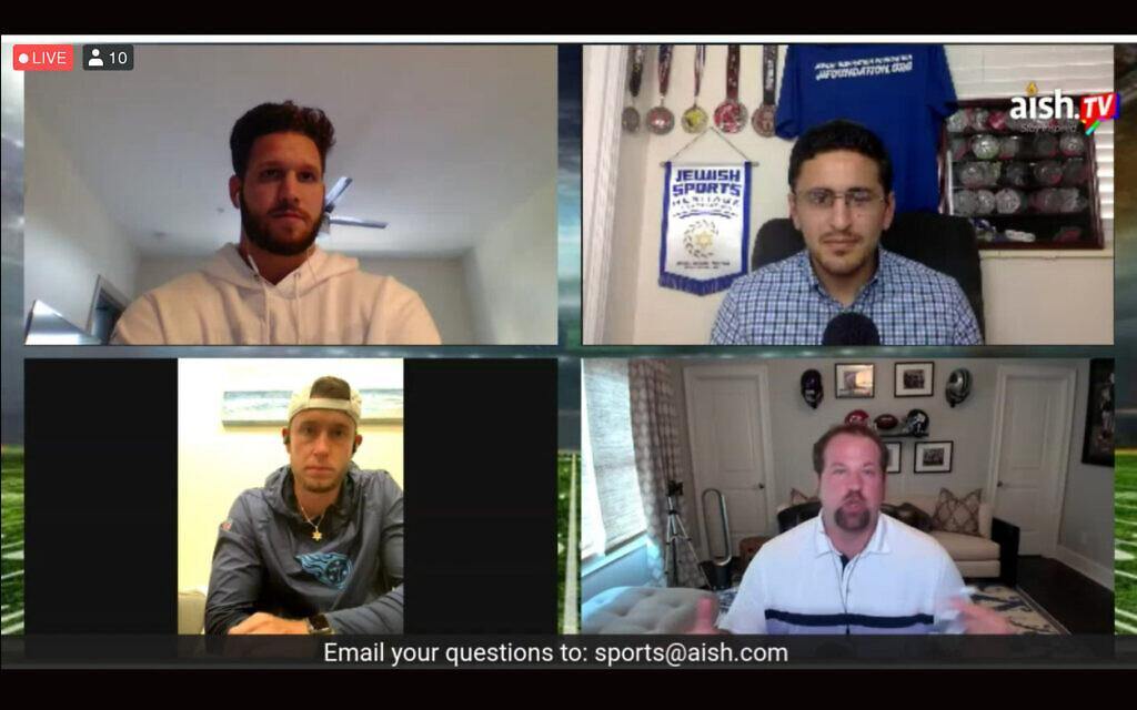 Jewish football players participate in an online conversation July 12, 2013. Clockwise from upper left: Anthony Firkser, conversation organizer Michael Neuman, Geoff Schwartz and Greg Joseph. (Screenshot from virtual event)