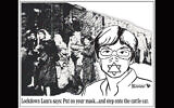 A political cartoon published July 3, 2020, by the Anderson County Review against Kansas Governor Laura Kelly's order requiring state residents to wear masks. (The Anderson County Review Facebook page via JTA)