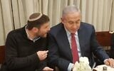Religious Zionism leader Bezalel Smotrich and Prime Minister Benjamin Netanyahu (File; courtesy)
