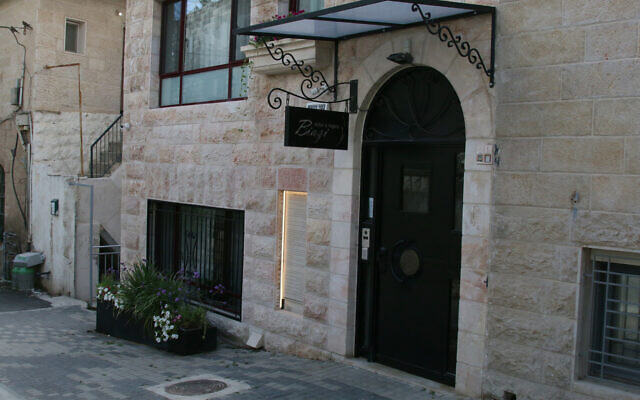 A boutique hotel in a building dating to the early 1930s on Baram street in the Shaarei Rahamim quarter in Jerusalem's Nahlaot neighborhood. (Shmuel Bar-Am)