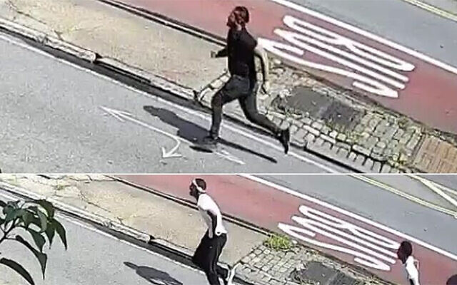 Three suspects run in Brooklyn in security camera footage that police said documents an anti-Semitic attack. (NYPD via JTA)