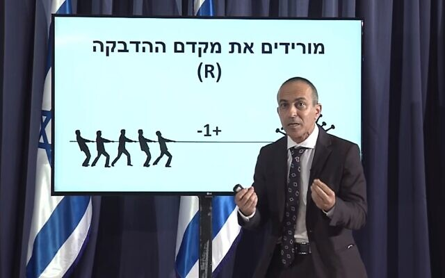 Israel's newly appointed coronavirus czar, Ronni Gamzu, unveils his plan to fight the pandemic, at a press conference on July 28, 2020 (screenshot)
