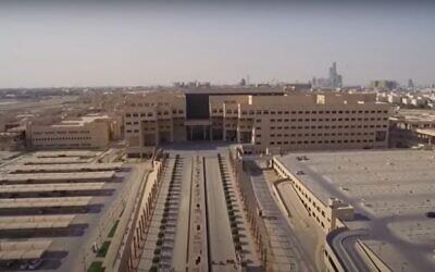 King Saud University, Saudi Arabia, video uploaded Jan 14, 2018 (Screen grab/YouTube)