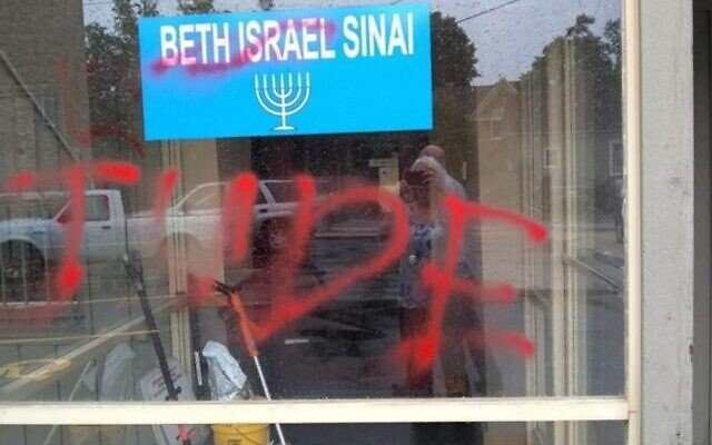 Anti-Semitic graffiti found on Beth Israel Sinai in Racine, Wisconsin, September 22, 2019 (Joyce Placzkowski via JTA)