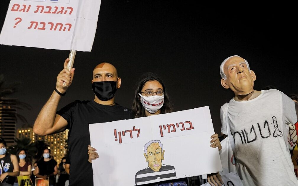 Thousands throng central Jerusalem in anti-Netanyahu protest