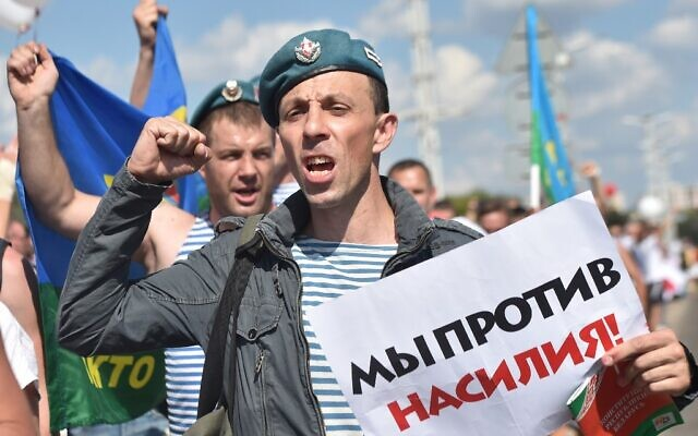 Belarus is a headache for Russian Federation, not the world