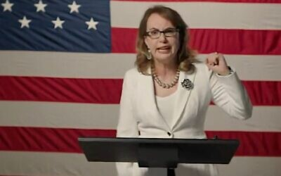 In this screenshot from the DNCC's livestream of the 2020 Democratic National Convention, former U.S. Rep. Gabrielle Giffords addresses the virtual convention on August 19, 2020. (DNCC via Getty Images/JTA)