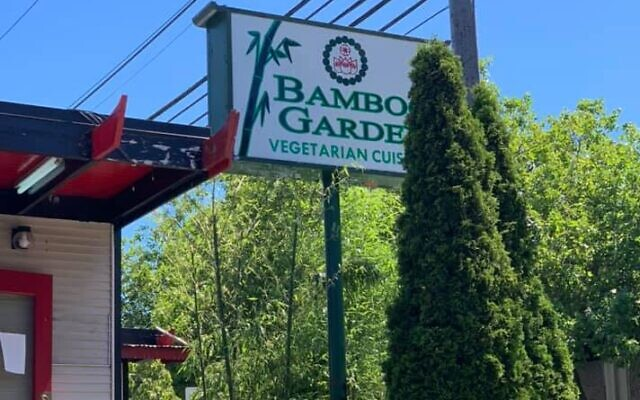 Seattle's Bamboo Garden, the city's only freestanding kosher restaurant, closed July 31, 2020 (Facebook photo)