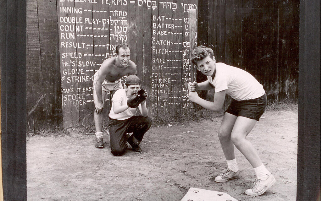Vocabulary terms were routinely posted at Camp Massad for activities like baseball and swimming. (Courtesy of Camp Massad Alumni Association and Elena Neuman Lefkowitz)