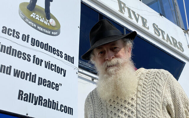 Rabbi Yosef Langer on a yacht before the San Francisco Giants' home opener, July 28, 2020. (Gabriel Greschler)