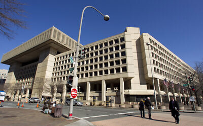 This Feb. 3, 2012, file photo shows FBI headquarters in Washington  (AP Photo/Manuel Balce Ceneta, File)