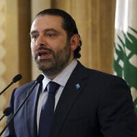 Then Lebanese Prime Minister Saad Harir speaks in Beirut, Lebanon, October 20, 2016. (Hussein Malla/AP)