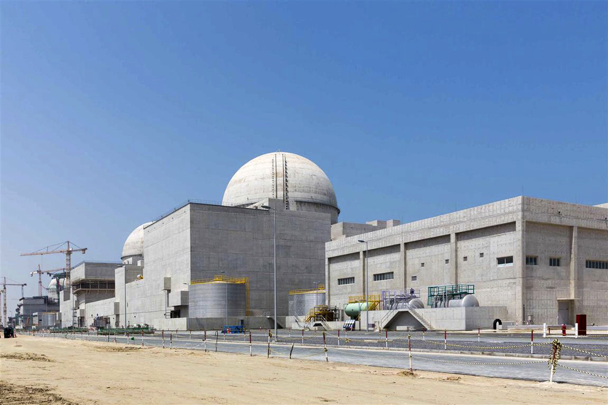 UAE launches Arab world's first nuclear plant