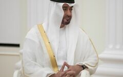 Abu Dhabi Crown Prince Mohammed bin Zayed al-Nahyan (AP Photo/Pavel Golovkin, Pool)