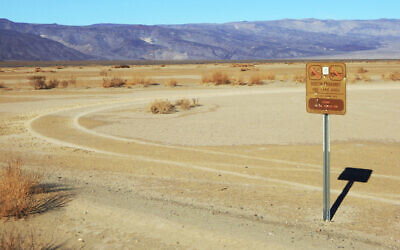 California's Death Valley. (National Park Service via AP)