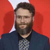 "Seth Rogen arrives at the premiere of ""Good Boys"" on Wednesday, Aug. 14, 2019, at the Regency Village Theatre in Los Angeles. (Photo by Chris Pizzello/Invision/AP)"