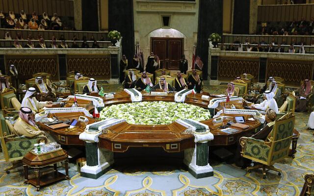 Illustrative: The 40th Gulf Cooperation Council (GCC) Summit in Riyadh, Saudi Arabia, December 10, 2019. (Amr Nabil/AP)