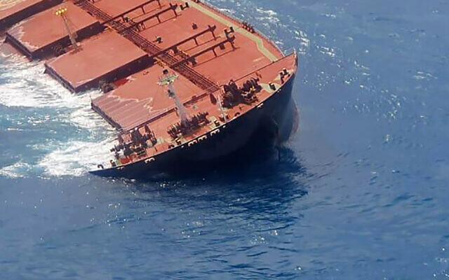 Illustrative: A half-sunken cargo ship (Brazilian Navy via AP)