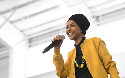 In this Feb. 29, 2020 file photo, US Rep. Ilhan Omar, D-Minn., speaks at a rally in Springfield, Mass. (AP Photo/Susan Walsh File)