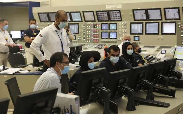 In this undated photograph published by the United Arab Emirates' state-run WAM news agency, employees work at the Barakah Nuclear Power Plant in the UAE's far western desert (WAM via AP)