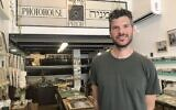 Ben Peter, the third generation owner of The Photo House in Tel Aviv (Courtesy Ben Peter)