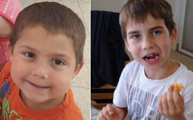 Two brothers aged 7 and 4 who went missing in Kfar Silver on Friday August 7, 2020 ( Israel Police)