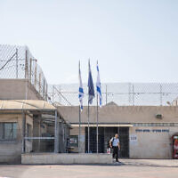 Hadarim Prison in the Sharon area, central Israel, on July 23, 2018. (Hadas Parush/Flash90)
