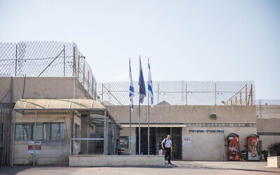 Hadarim Prison in the Sharon area, central Israel, on July 23, 2018. (Hadas Parush/Flash90)