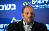 Avi Cohen, then-firector general of the Ministry for Social Equality, speaks at the 16th annual Jerusalem Conference of the 'Besheva' group, on February 11, 2019. (Noam Revkin Fenton/Flash90)