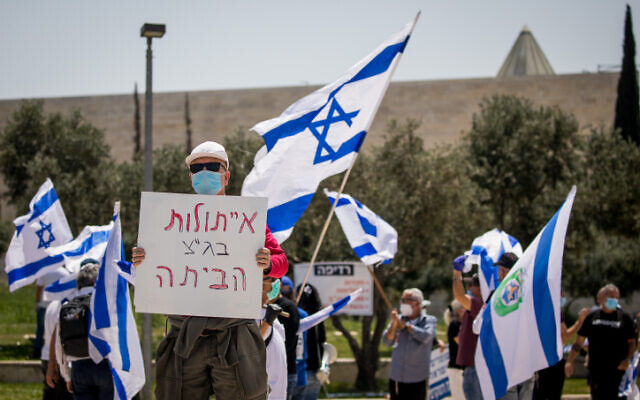 Right-wing activists protest in support of Prime Minister Benjamin Netanyahu, outside the Supreme Court in Jerusalem, April 20, 2020. (Yonatan Sindel/Flash90)