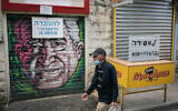 Closed store at the Mahane Yehuda market in Jerusalem on June 3, 2020. (Olivier Fitoussi/ Flash90)