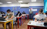Illustrative: Yehud Comprehensive High School students take their mathematics English matriculation examination (Bagrut), in Yehud, July 8, 2020. (Yossi Zeliger/Flash90)