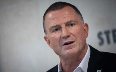 Health Minister Yuli Edelstein holds a press conference during a visit at the Hadassah Ein Kerem hospital in Jerusalem, on July 15, 2020 (Yonatan Sindel/Flash90)